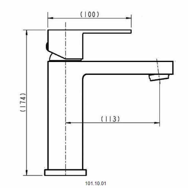 Cube Basin Mixer 1
