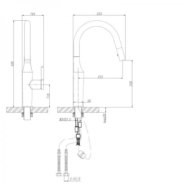 Kitchen Pull-Out Gooseneck Mixer 59605 2